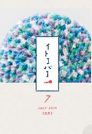 7月ワークショップスケジュールアップしました