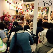 2015 日本ホビーショー レポート