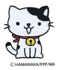 マナちゃんのお誕生日キャンペーン